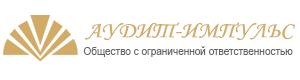 Аудит-Импульс