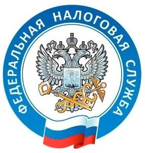 Эмблема_ФНС_России_(2014)