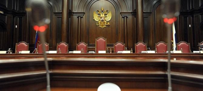 Конституционный суд установил, что дело о взыскании убытков в пользу налогового органа с бывшего руководителя организации – банкрота подлежит пересмотру.