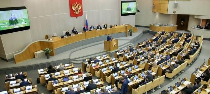 Госдума отклонила два законопроекта, внесенных депутатами от фракции КПРФ.