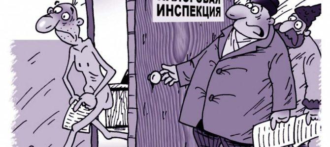 ФНС России запустила сервис по проверке возможности получения отсрочки в связи с коронавирусом